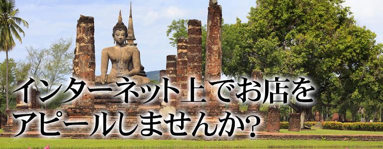 thai-massage04
